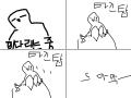 캐리비안베이 : 메가스톰 기다릴떜ㅋㅋㅋㅋㅋ 스케치판 ,sketchpan