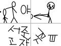 고자사망 : ㅓㅇ런ㅁ런어ㅏㄹ 스케치판 ,sketchpan