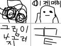 이야기 : 이야기 .......이야기!!!!!!! 스케치판 ,sketchpan
