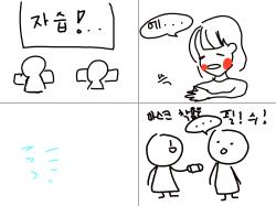 실습 : ,,,,,, , 스케치판,sketchpan,손님