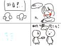 실습 : ,,,,,, 스케치판 ,sketchpan