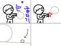 눈 굴리기 : 전에 실패헤서 다시 만듬 스케치판 ,sketchpan