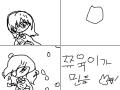 장미의 레이디씨 : 1시간 넘었드아~ 스케치판 ,sketchpan