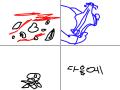 애기공룡 둘리 전투신 23 : 분해된 둘리 그리고 도우너 스케치판 ,sketchpan