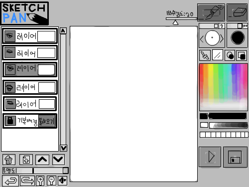 드로잉판 : 심심해서 했어여...ㅎㅎ 스케치판 ,sketchpan