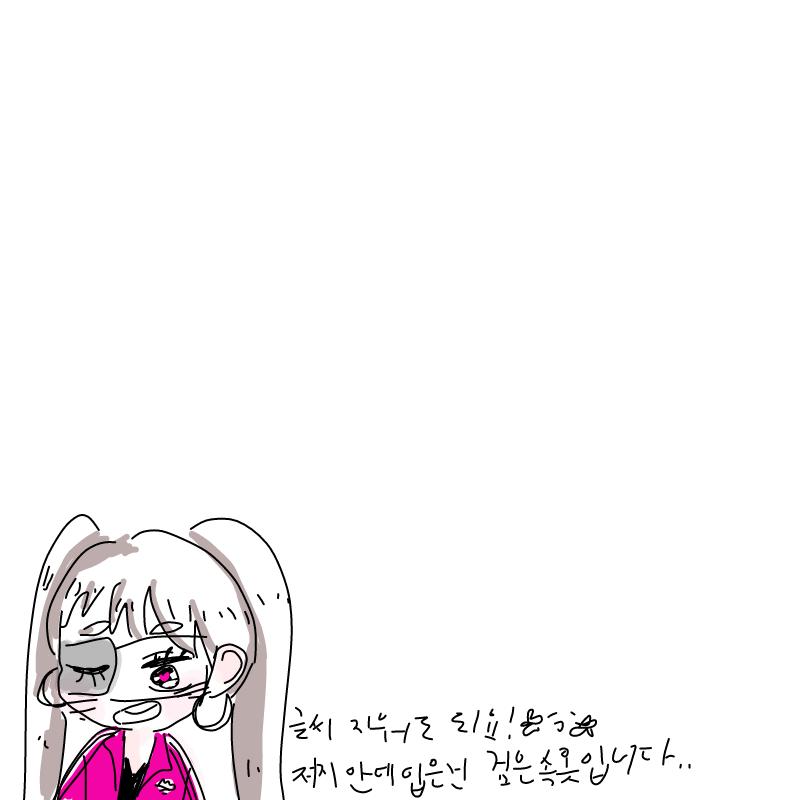 연성해주십.. : 연성해주십시오(넙죽 자캐임다.. 스케치판 ,sketchpan