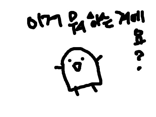 000 : 00000 스케치판 ,sketchpan