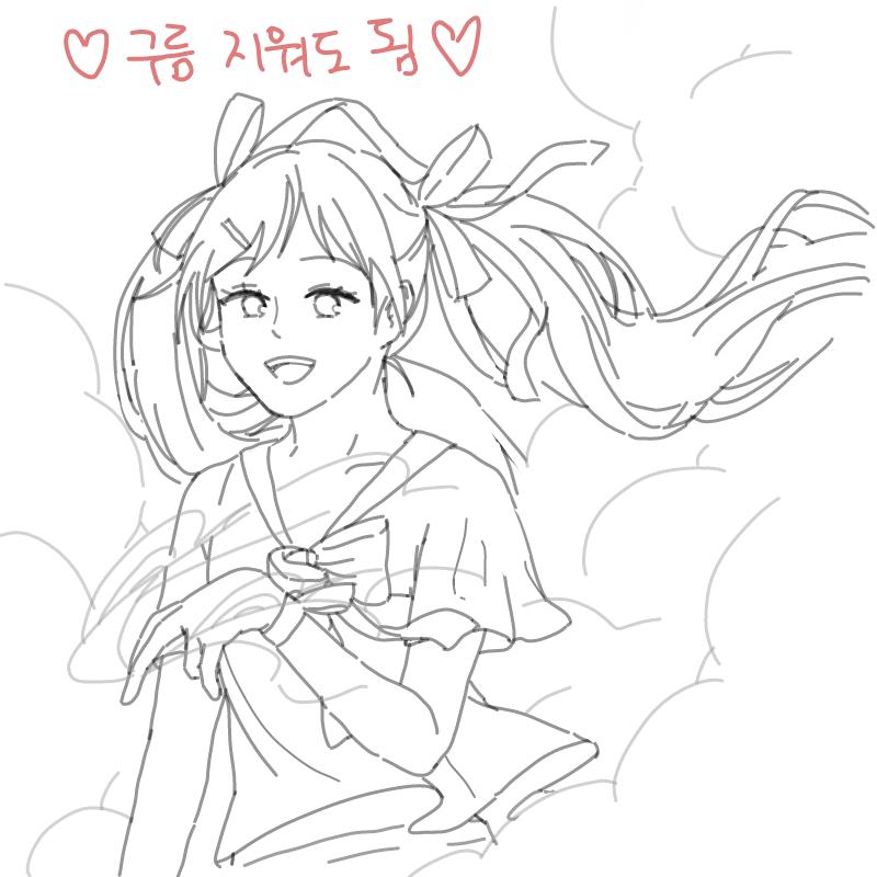 [색칠해주.. : [색칠해주세용ㅜㅜ]적란운 그래피티 미쿠~!~!~!!~ 스케치판 ,sketchpan