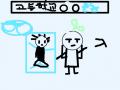 EE : ddfdfdfd 스케치판 ,sketchpan