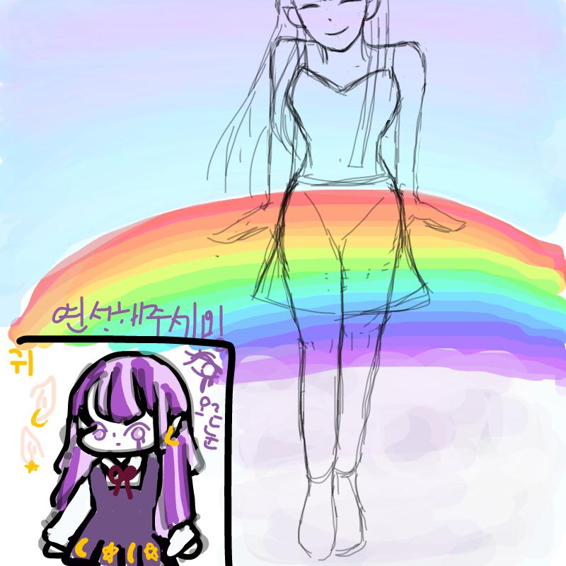 중셉ㅁ(우.. : 중셉ㅁ(우엥ㅜㅜ무지개를너무위에그려서얼굴이가려져요ㅜㅜㅜ 스케치판 ,sketchpan