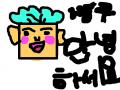 짱구 얼굴 그리기 : 개구쟁이 스케치판 ,sketchpan
