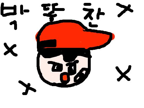 얼굴 그리기 : 얼굴 그리기 스케치판 ,sketchpan
