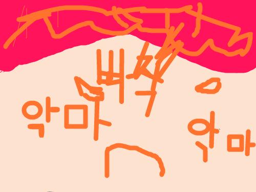 악마 : 악마가 얼굴애 다 써있다 스케치판 ,sketchpan