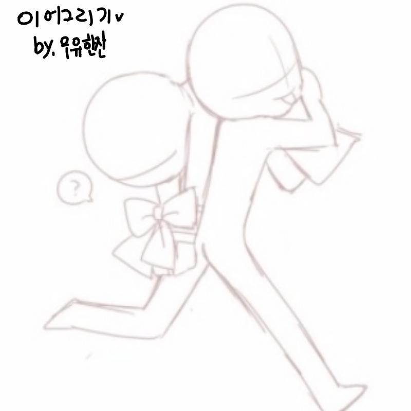 이어그리기.. : 이어그리기. 출처, 네이버 스케치판 ,sketchpan
