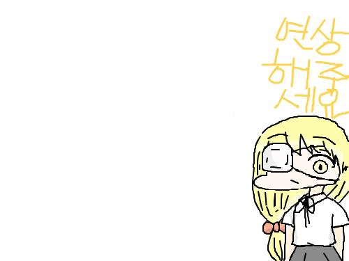 연상해주세요~! : 글씨지우고 그리셔도돼요~ 스케치판 ,sketchpan