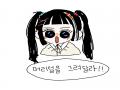 ^-^ : ^-^ 스케치판 ,sketchpan