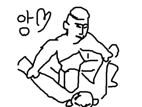 게이 : 똥마려운상태에서그림 스케치판 ,sketchpan