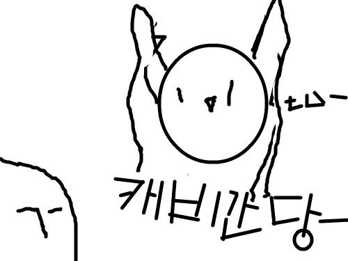 와~~~~~ : 캐리비안베이간당 스케치판 ,sketchpan