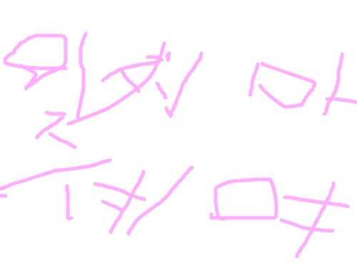 눈 그리기 : 죄송............................... 스케치판 ,sketchpan