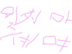 눈 그리기 : 죄송............................... , 스케치판,sketchpan,손님