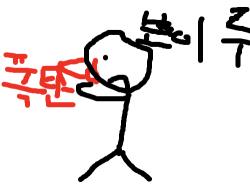 졸라맨 : 폭탄을 사과로 알고 삼킴 , 스케치판,sketchpan,손님