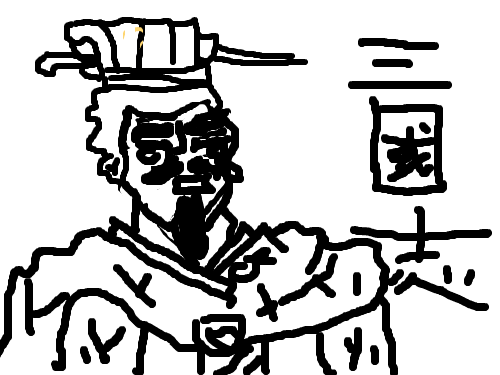 3-1 18 : 삼국지다 스케치판 ,sketchpan