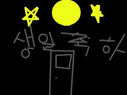 3-1-21 : 안녕하세요 , 스케치판,sketchpan,손님