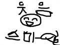 3113 : RIGJRIGJRIGJRIGJRIGJRIJGRIJGRGR 스케치판 ,sketchpan