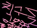 친구들    10 : 친구들이 보면 좋겠다   3번따라합 ㅋ ㅋ 스케치판 ,sketchpan