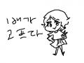 ㅇㅇ : ㅇㅇㅇㅇ 스케치판 ,sketchpan