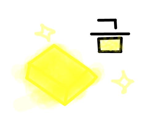 금 : 금 스케치판 ,sketchpan