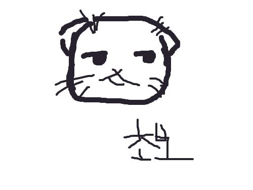 와앙 : 아이디 없어서 게스트 스케치판 ,sketchpan