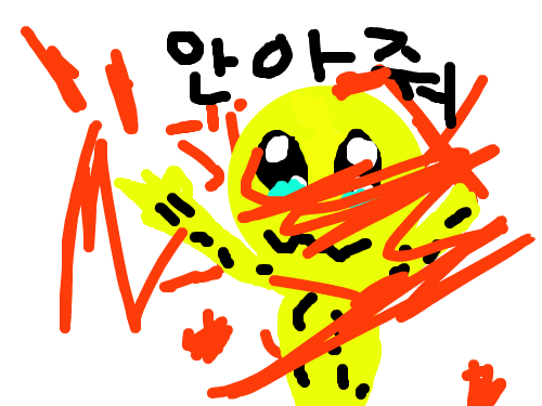 공포게임이였다. : 피엔피엔 스케치판 ,sketchpan