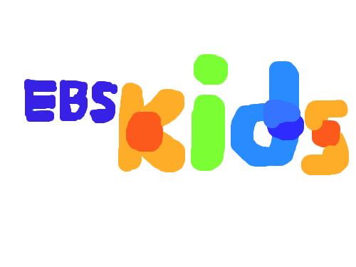 EBS 키즈 로고 : 이제는 아이가 행복한 세상 EBS 키즈가 시청해주세요~ 스케치판 ,sketchpan