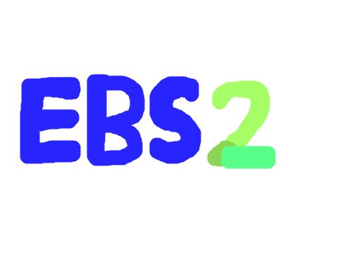 EBS2TV 로고 : 2TV도 미술탐험대도 볼수 있어. 스케치판 ,sketchpan