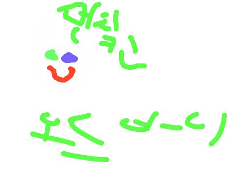 우리고양이솜이 : somsomsomsomsomsomsomsomsomsomsomsomsomsomsomsomsomsom 스케치판 ,sketchpan
