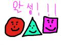 모형 얼굴들 : 차정헌 대호초 스케치판 ,sketchpan