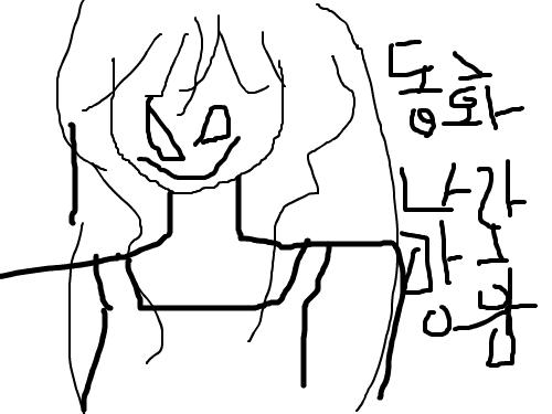 동화나람아함 : 라라띠띠 스케치판 ,sketchpan