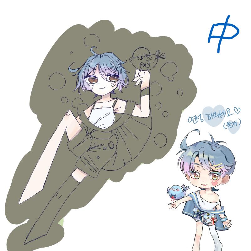 중 : 중 스케치판 ,sketchpan