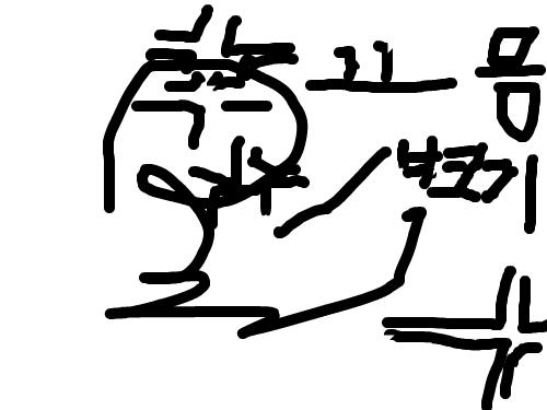 똥싸 : 똥 우엑~! 스케치판 ,sketchpan