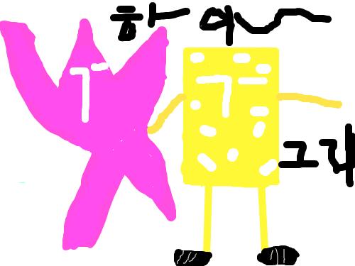 스폰지숭 앤 병가 : 스폰지송이 별가와 만나는 모습 스케치판 ,sketchpan