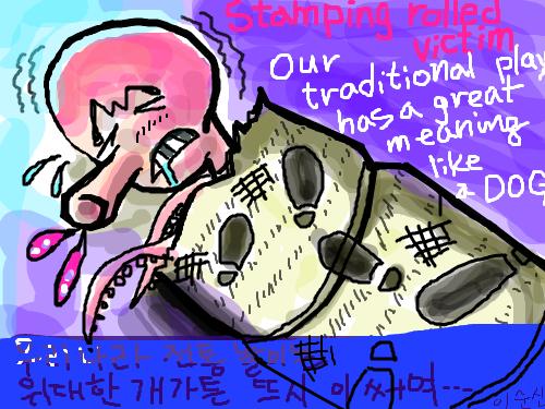 cccc : cccccc 스케치판 ,sketchpan