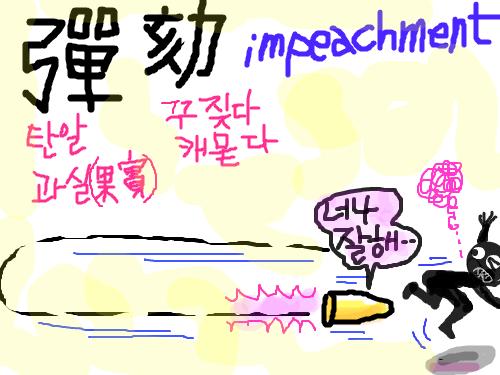 ㅏㅏㅏㅏㅏ : ㅏㅏㅏㅏ 스케치판 ,sketchpan
