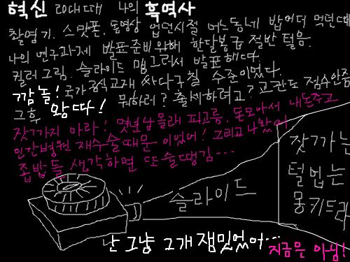 111111 : 111111 스케치판 ,sketchpan