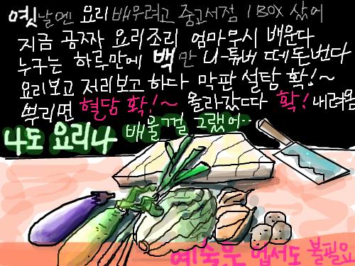 1111 : 22222 스케치판 ,sketchpan
