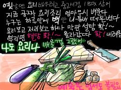 1111 : 22222 , 스케치판,sketchpan,한심이