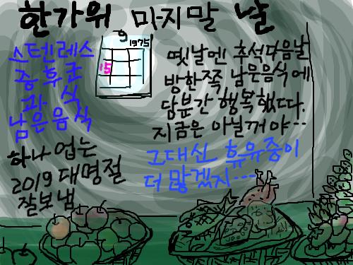 44444 : 44444 스케치판 ,sketchpan