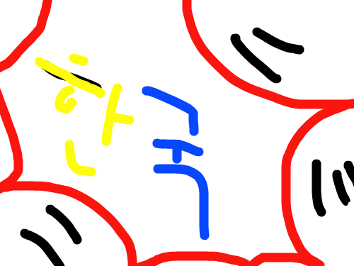 16강진출을기원하며!! : ^^^^ 스케치판 ,sketchpan