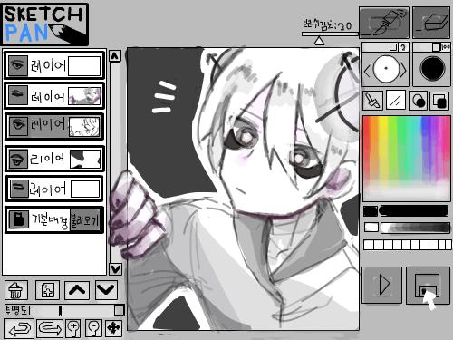 재밌다 : 재밌다 스케치판 ,sketchpan