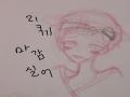 아윽익 : 아윽익 스케치판,sketchpan